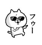 ハードボイルド!ねこ八郎(個別スタンプ:05)