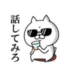 ハードボイルド!ねこ八郎(個別スタンプ:06)