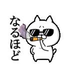 ハードボイルド!ねこ八郎(個別スタンプ:07)