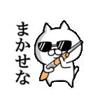 ハードボイルド!ねこ八郎(個別スタンプ:08)