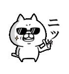 ハードボイルド!ねこ八郎(個別スタンプ:09)