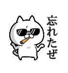 ハードボイルド!ねこ八郎(個別スタンプ:11)