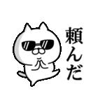 ハードボイルド!ねこ八郎(個別スタンプ:15)