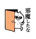 ハードボイルド!ねこ八郎(個別スタンプ:16)