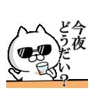 ハードボイルド!ねこ八郎(個別スタンプ:21)