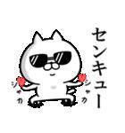ハードボイルド!ねこ八郎(個別スタンプ:30)