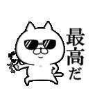 ハードボイルド!ねこ八郎(個別スタンプ:39)