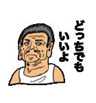 ランニングおじさん2(個別スタンプ:2)