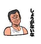 ランニングおじさん2(個別スタンプ:3)
