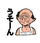 ランニングおじさん2(個別スタンプ:4)
