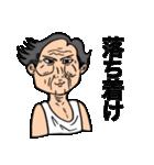 ランニングおじさん2(個別スタンプ:5)