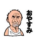 ランニングおじさん2(個別スタンプ:16)
