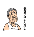 ランニングおじさん2(個別スタンプ:18)