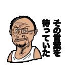 ランニングおじさん2(個別スタンプ:20)