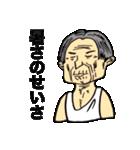 ランニングおじさん2(個別スタンプ:22)