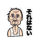 ランニングおじさん2(個別スタンプ:27)