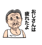ランニングおじさん2(個別スタンプ:34)
