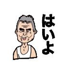 ランニングおじさん2(個別スタンプ:36)