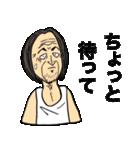 ランニングおじさん2(個別スタンプ:39)