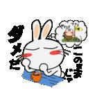 夏休みも、うさぎサン(個別スタンプ:01)