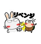 夏休みも、うさぎサン(個別スタンプ:02)