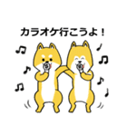 「まめ田ちゃめ助」柴犬スタンプ(個別スタンプ:04)