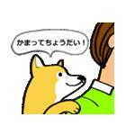 「まめ田ちゃめ助」柴犬スタンプ(個別スタンプ:05)