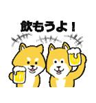 「まめ田ちゃめ助」柴犬スタンプ(個別スタンプ:07)