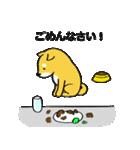 「まめ田ちゃめ助」柴犬スタンプ(個別スタンプ:11)