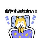 「まめ田ちゃめ助」柴犬スタンプ(個別スタンプ:16)