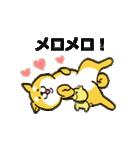 「まめ田ちゃめ助」柴犬スタンプ(個別スタンプ:17)