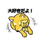 「まめ田ちゃめ助」柴犬スタンプ(個別スタンプ:18)