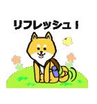 「まめ田ちゃめ助」柴犬スタンプ(個別スタンプ:22)