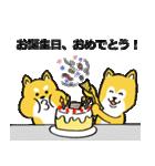 「まめ田ちゃめ助」柴犬スタンプ(個別スタンプ:40)