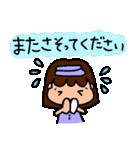 ゴルフ女子のまいにち~第二弾~(個別スタンプ:02)