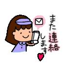 ゴルフ女子のまいにち~第二弾~(個別スタンプ:03)
