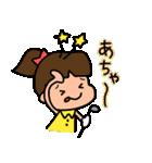 ゴルフ女子のまいにち~第二弾~(個別スタンプ:05)