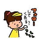 ゴルフ女子のまいにち~第二弾~(個別スタンプ:07)