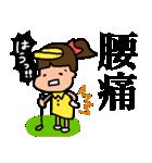 ゴルフ女子のまいにち~第二弾~(個別スタンプ:08)