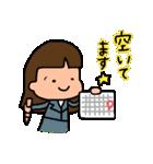 ゴルフ女子のまいにち~第二弾~(個別スタンプ:09)