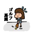 ゴルフ女子のまいにち~第二弾~(個別スタンプ:11)