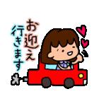 ゴルフ女子のまいにち~第二弾~(個別スタンプ:13)