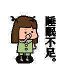 ゴルフ女子のまいにち~第二弾~(個別スタンプ:18)