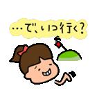 ゴルフ女子のまいにち~第二弾~(個別スタンプ:30)