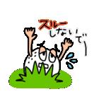 ゴルフ女子のまいにち~第二弾~(個別スタンプ:34)