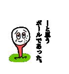 ゴルフ女子のまいにち~第二弾~(個別スタンプ:38)