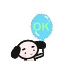 pocoくんとpepeちゃん(個別スタンプ:03)