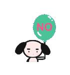 pocoくんとpepeちゃん(個別スタンプ:04)