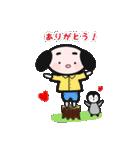 pocoくんとpepeちゃん(個別スタンプ:05)