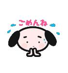 pocoくんとpepeちゃん(個別スタンプ:06)